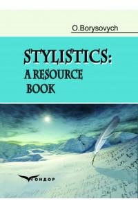 STYLISTICS: A RESOURCE BOOK: Навчальний посібник
