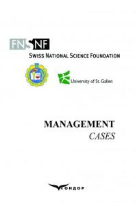 Management. Cases. Book.