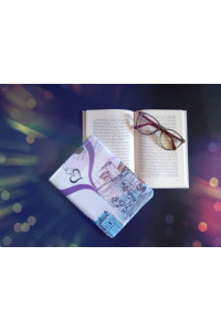 Книжковий чохол 165х225