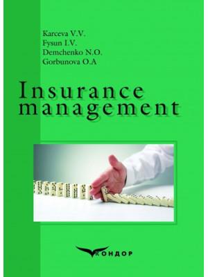 Страховий менеджмент: навчальний посібник для студентів ВНЗ з англійською мовою навчання. (Англ.мовою)
