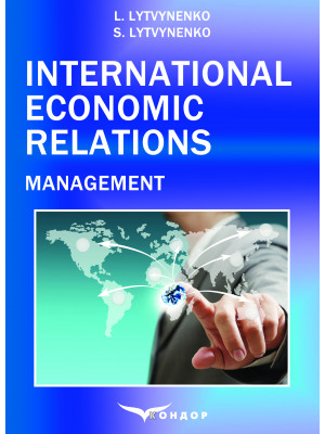 International Economic Relations. Management: Textbook. / Lytvynenko L., Lytvynenko S.