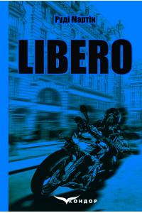 LIBERO. Детективний роман / Руді Мартін