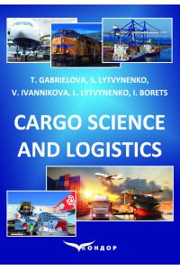 Cargo Science and Logistics: Textbook / T. Gabrielova, S. Lytvynenko, V. Ivannikova, L. Lytvynenko, I. Borets