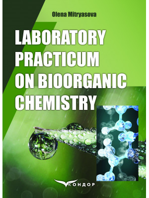 Laboratory Practicum on Bioorganic Chemistry : teaching textbook / Olena Mitryasova