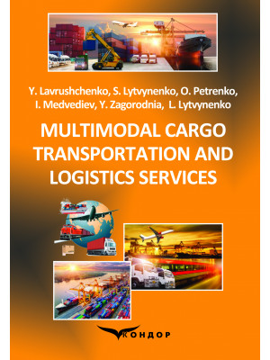 Multimodal  cargo  transportation  and  logistics  services: Tutorial